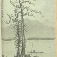 https://repository.monash.edu/files/upload/Asian-Collections/Sin-Po/ac_1940_05_25.pdf