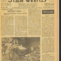 https://repository.monash.edu/files/upload/Asian-Collections/Star-Weekly/ac_star-weekly_1959_04_25.pdf