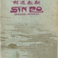 https://repository.monash.edu/files/upload/Asian-Collections/Sin-Po/ac_1930_01_25.pdf