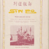 https://repository.monash.edu/files/upload/Asian-Collections/Sin-Po/ac_1923_05_05.pdf