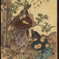 https://repository.monash.edu/files/upload/Rare-Books/Japanese-Fairy-Tales/rb_jp_ft-005a.pdf