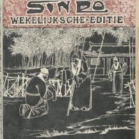 https://repository.monash.edu/files/upload/Asian-Collections/Sin-Po/ac_1936_11_14.pdf