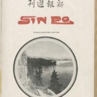 https://repository.monash.edu/files/upload/Asian-Collections/Sin-Po/ac_1927_11_05.pdf