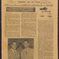 https://repository.monash.edu/files/upload/Asian-Collections/Star-Weekly/ac_star-weekly_1949_12_11.pdf