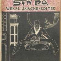 https://repository.monash.edu/files/upload/Asian-Collections/Sin-Po/ac_1936_03_28.pdf