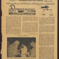 https://repository.monash.edu/files/upload/Asian-Collections/Star-Weekly/ac_star-weekly_1949_08_07.pdf