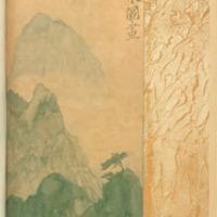 https://repository.monash.edu/files/upload/Asian-Collections/Sin-Po/ac_1941_05_03.pdf
