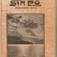 https://repository.monash.edu/files/upload/Asian-Collections/Sin-Po/ac_1929_10_26.pdf