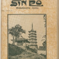 https://repository.monash.edu/files/upload/Asian-Collections/Sin-Po/ac_1929_11_09.pdf