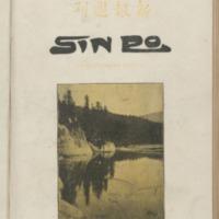 https://repository.monash.edu/files/upload/Asian-Collections/Sin-Po/ac_1925_03_07.pdf