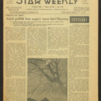 https://repository.monash.edu/files/upload/Asian-Collections/Star-Weekly/ac_star-weekly_1960_07_09.pdf