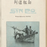 https://repository.monash.edu/files/upload/Asian-Collections/Sin-Po/ac_1928_10_20.pdf