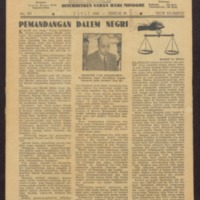 https://repository.monash.edu/files/upload/Asian-Collections/Star-Weekly/ac_star-weekly_1949_07_03.pdf