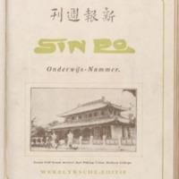 https://repository.monash.edu/files/upload/Asian-Collections/Sin-Po/ac_1924_03_15.pdf
