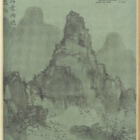 https://repository.monash.edu/files/upload/Asian-Collections/Sin-Po/ac_1941_02_22.pdf