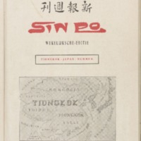 https://repository.monash.edu/files/upload/Asian-Collections/Sin-Po/ac_1923_06_16.pdf
