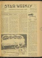 Star Weekly: 1 June 1957