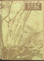 Sin Po : 3 November 1934