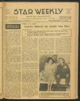 Star Weekly: 5 December 1959