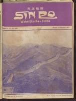 Sin Po : 23 January 1932