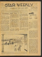 Star Weekly: 25 August 1956