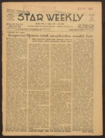 Star Weekly: 20 May 1961