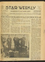 Star Weekly: 19 July 1958