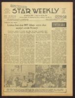 Star Weekly: 20 February 1960