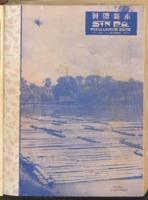 Sin Po : 14 September 1935