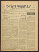 Star Weekly: 27 August 1960