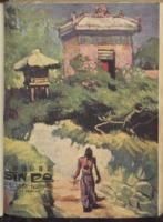 Sin Po : 25 January 1941