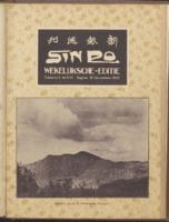 Sin Po : 17 December 1932