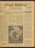 Star Weekly: 3 January 1959