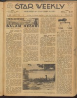 Star Weekly: 18 October 1952