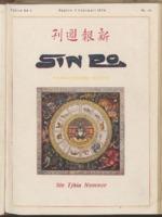 Sin Po : 2 February 1924