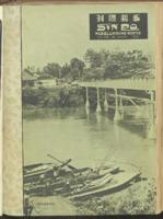 Sin Po : 30 March 1935