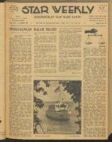 Star Weekly: 9 January 1954