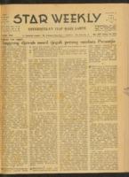 Star Weekly: 07 June 1958