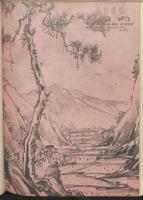 Sin Po : 11 February 1939
