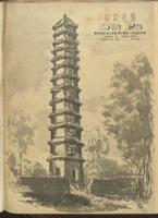 Sin Po : 22 April 1939