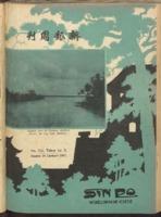 Sin Po : 28 January 1933