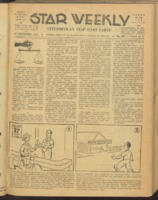 Star Weekly: 17 September 1955