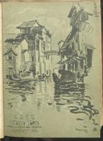 Sin Po : 14 January 1939
