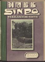 Sin Po : 21 October 1933